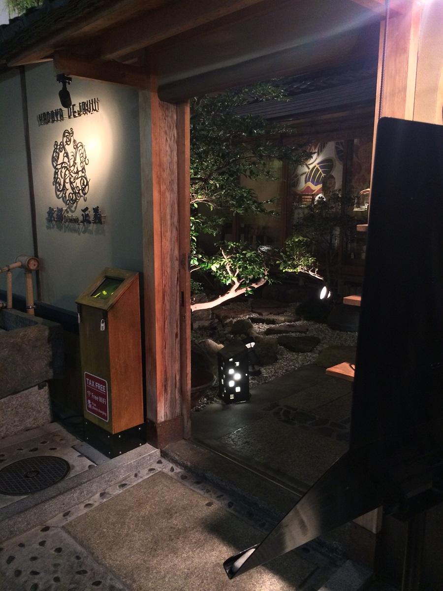 Kawaramachi Kyoto Honeymoon Restaurant BineLovesLife