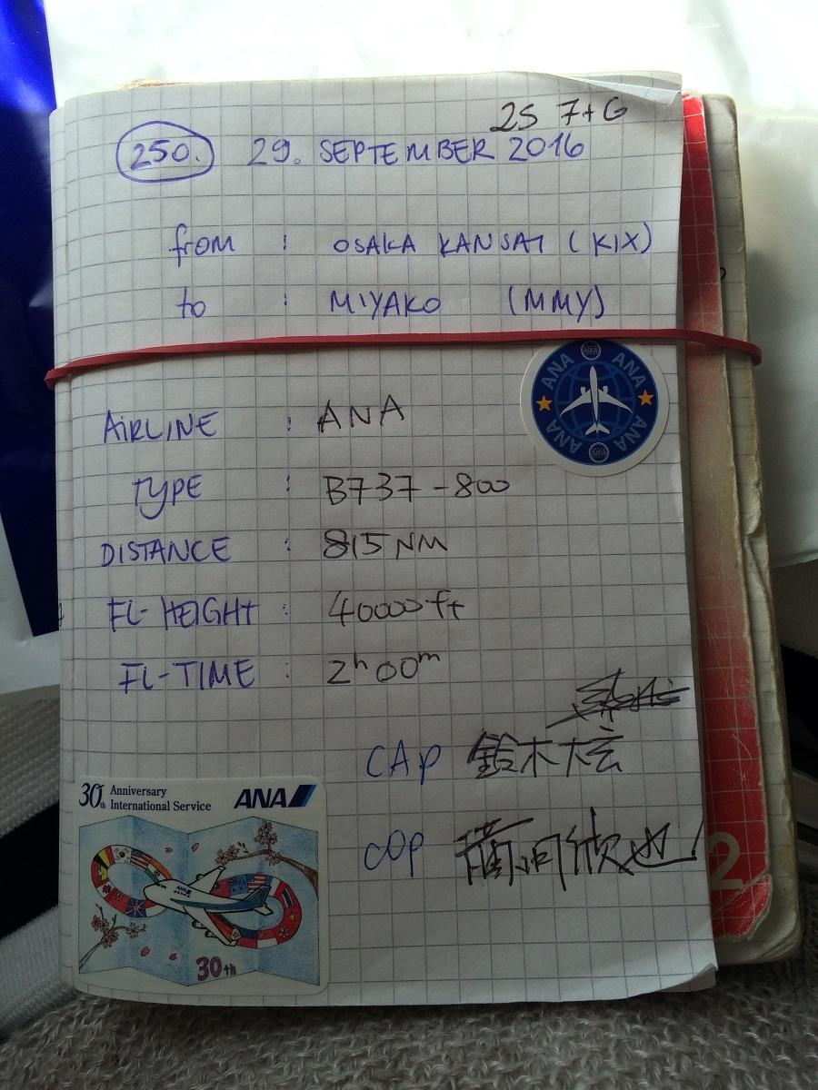 travel-light-honeymoon-flitterwochen-essentials-flugbuch-logbook