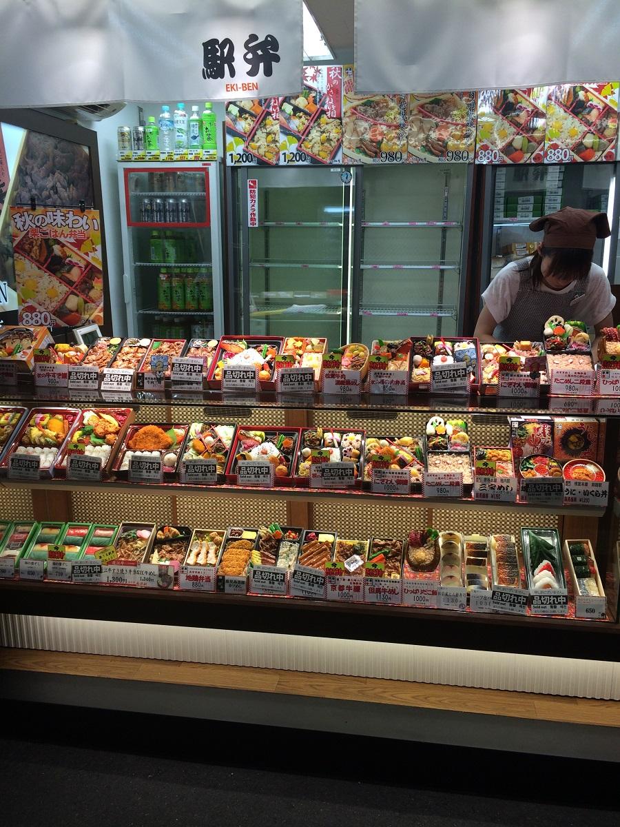 Bentobox Japan Kyoto BineLovesLife