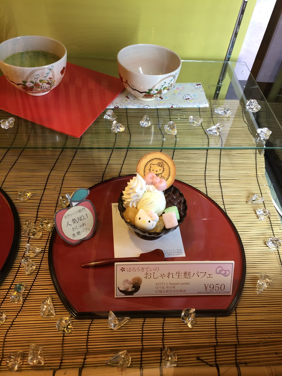 Hello Kitty Café Honeymoon Kyoto BineLovesLife