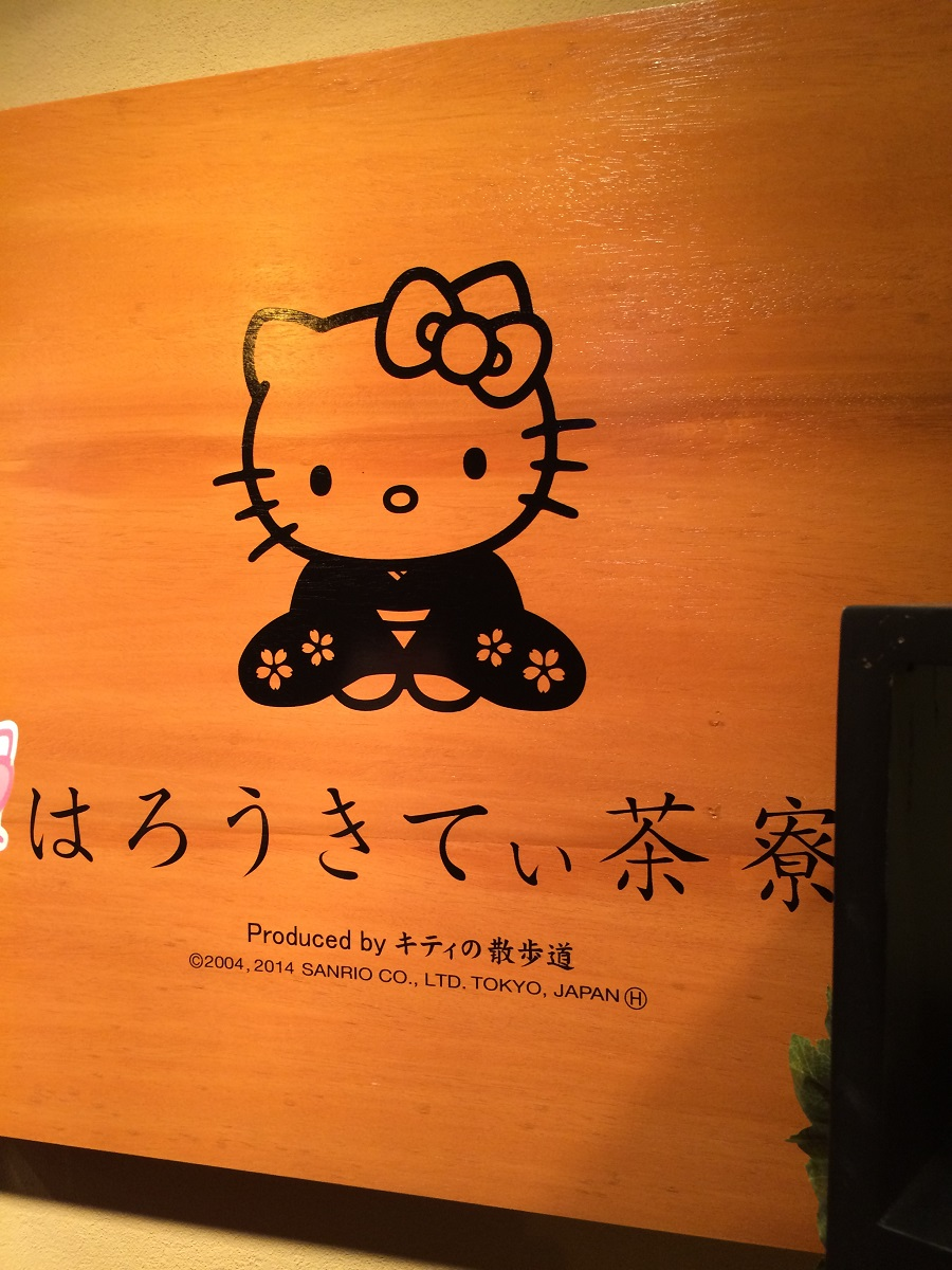 Hello Kitty Café Kyoto Honeymoon BineLovesLife