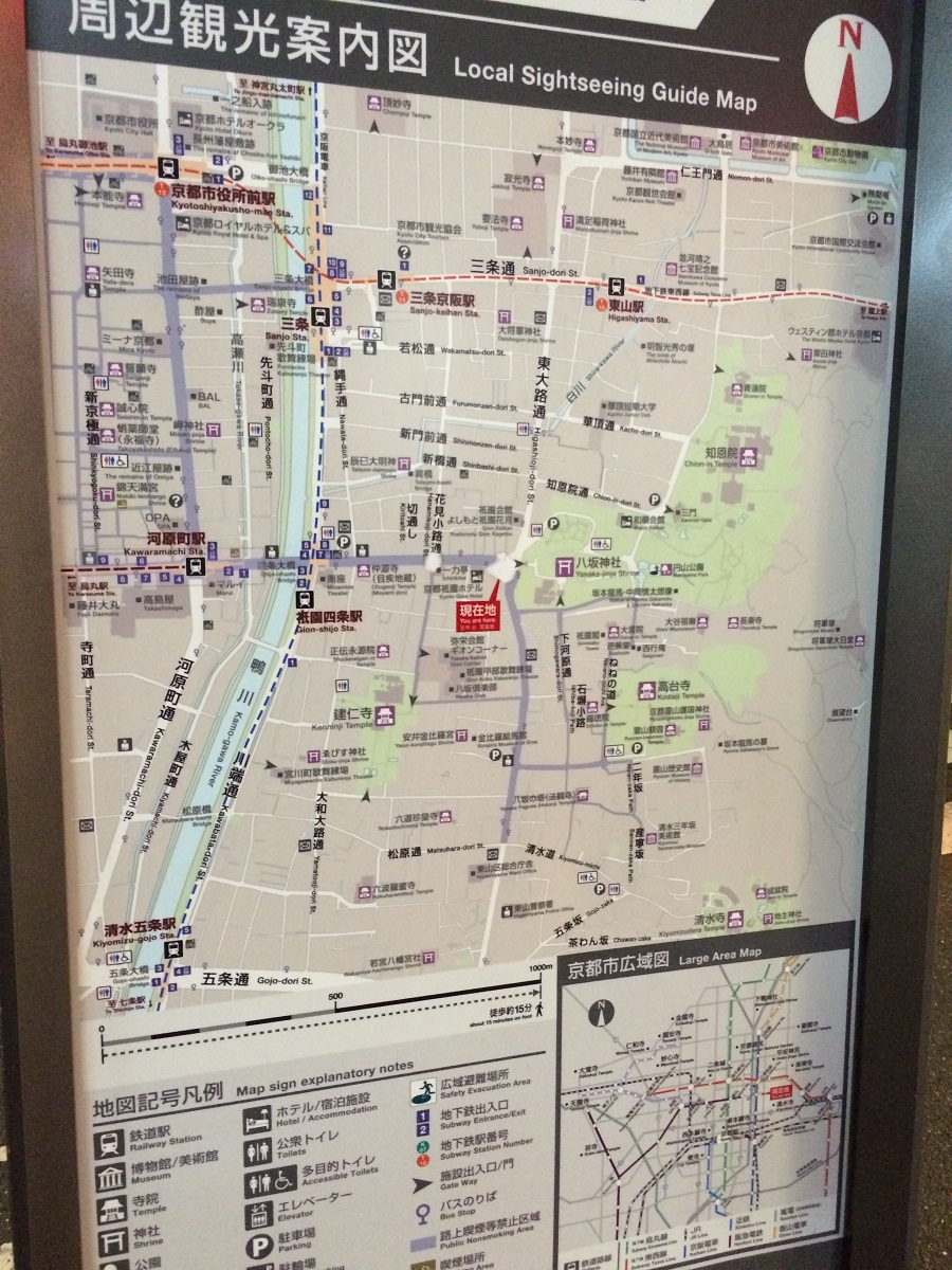 Kyoto City Map Honeymoon BineLovesLife