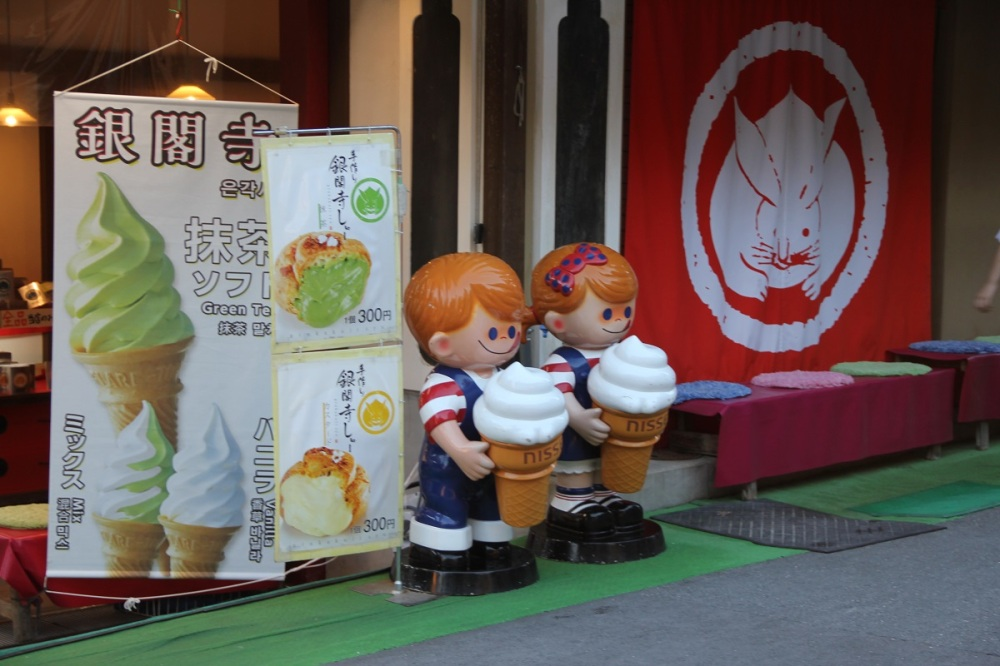 Matcha Ice Cream Kyoto Japan Honeymoon BineLovesLife