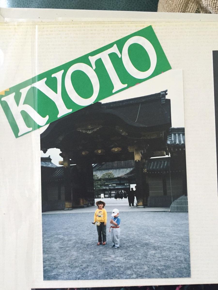 Nijo-Jo Tempel Kyoto Honeymoon BineLovesLife