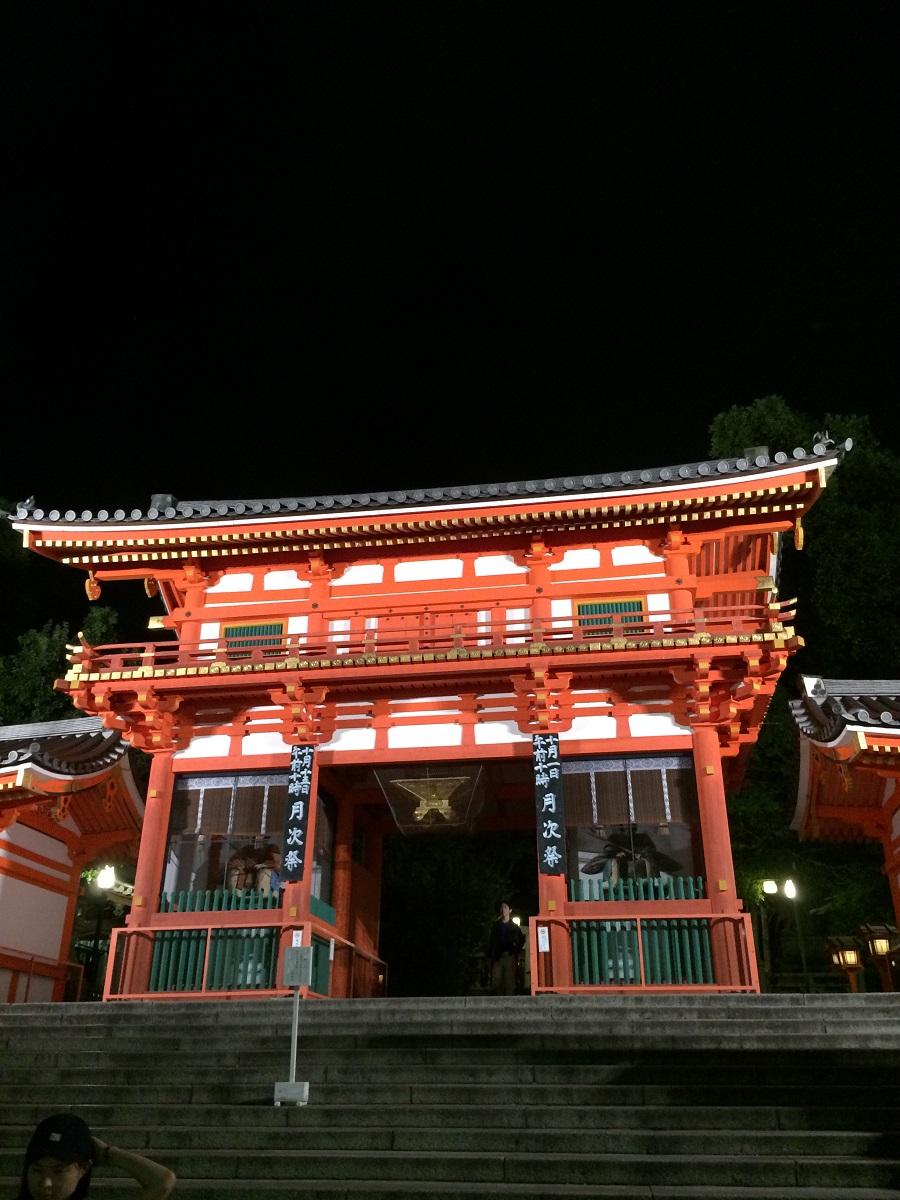 Yasaka-Jinja by night Kyoto BineLovesLife