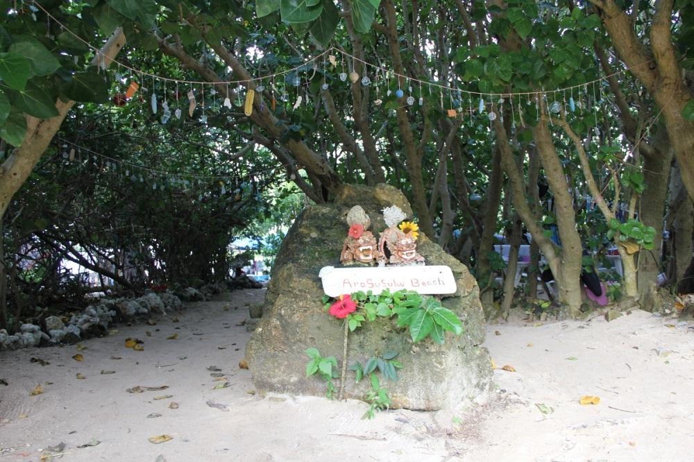Aragusuku Beach Miyakojima BineLovesLife