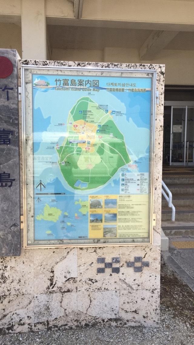 taketomi-island-ishigaki-bineloveslife