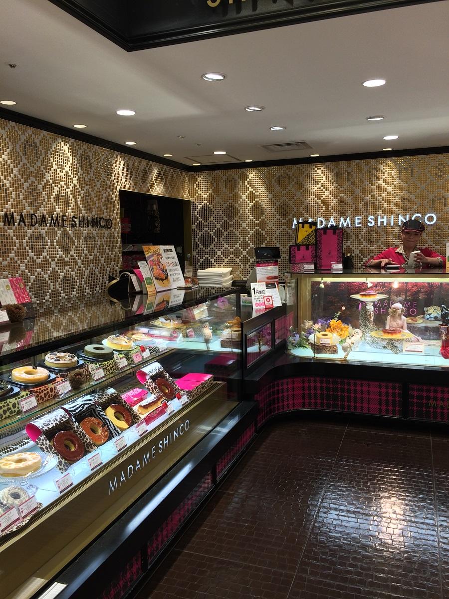 dessert-paradise-japan-bineloveslife