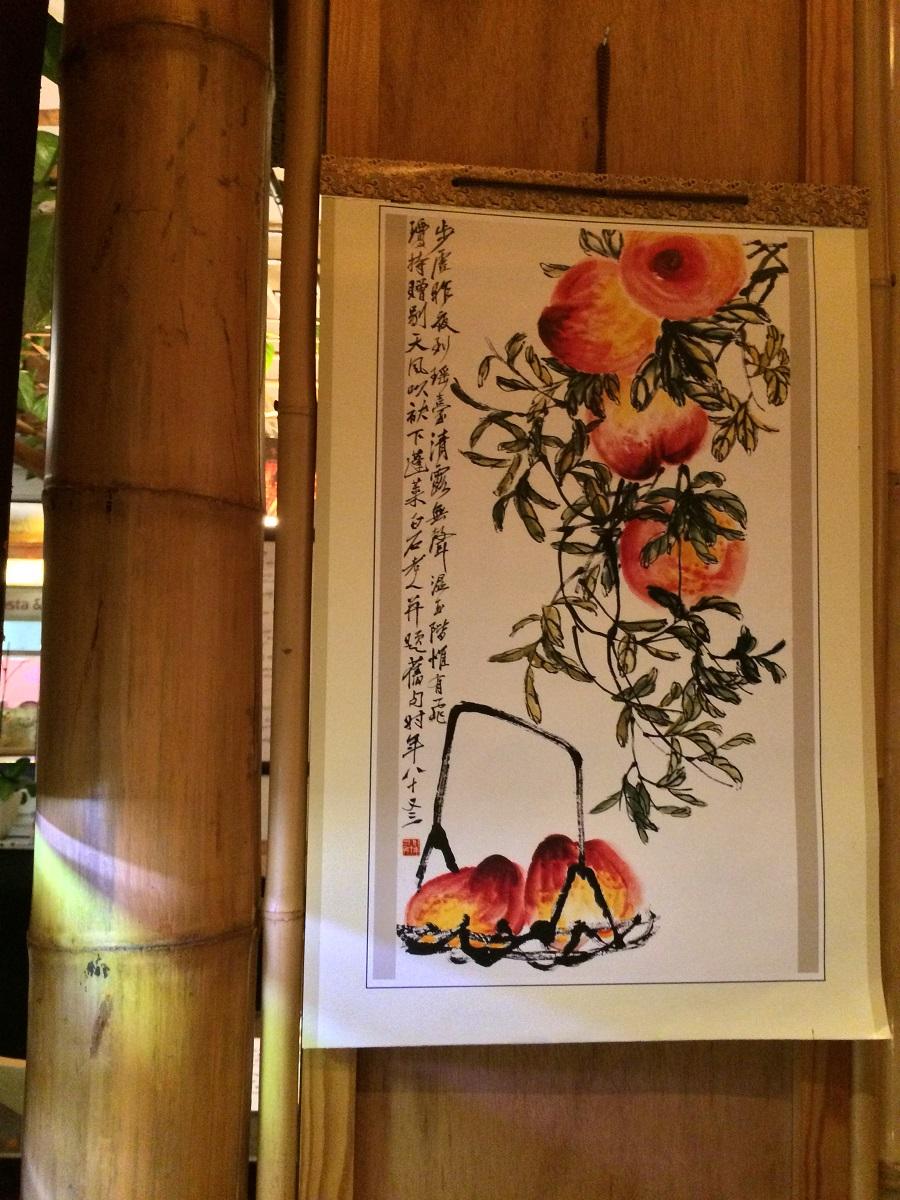kulinarisch-reisen-vietnam-offenbach-welcome-bineloveslife