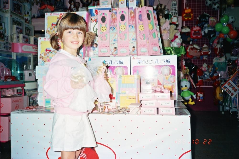 Meine Kindheit in Japan