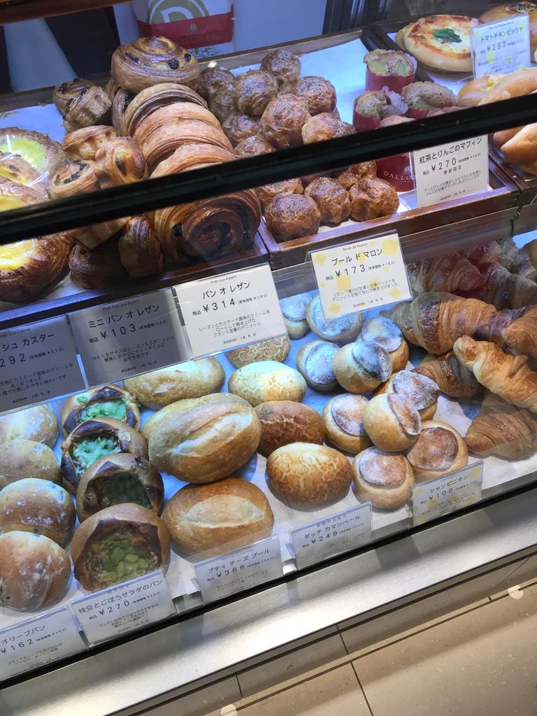 Ankunft Tokyo Frühstück BineLovesLife