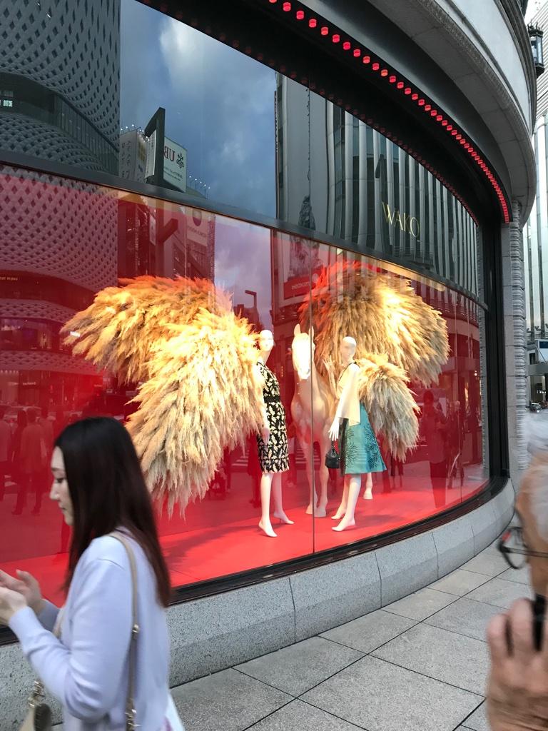 Ankunft Tokyo Ginza tagsüber TravelTuesday BineLovesLife