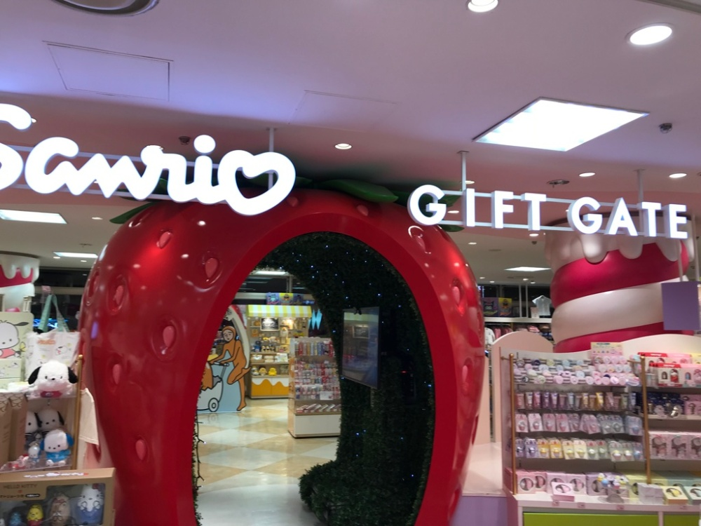 Tokyo Urlaub mit Kindern SanrioWorld BineLovesLife