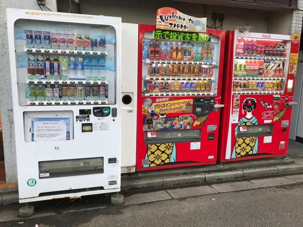 getränkeautomat tokyo bineloveslife