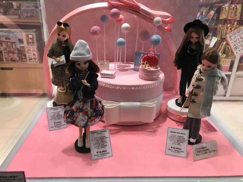 japanische barbiepuppen bineloveslife