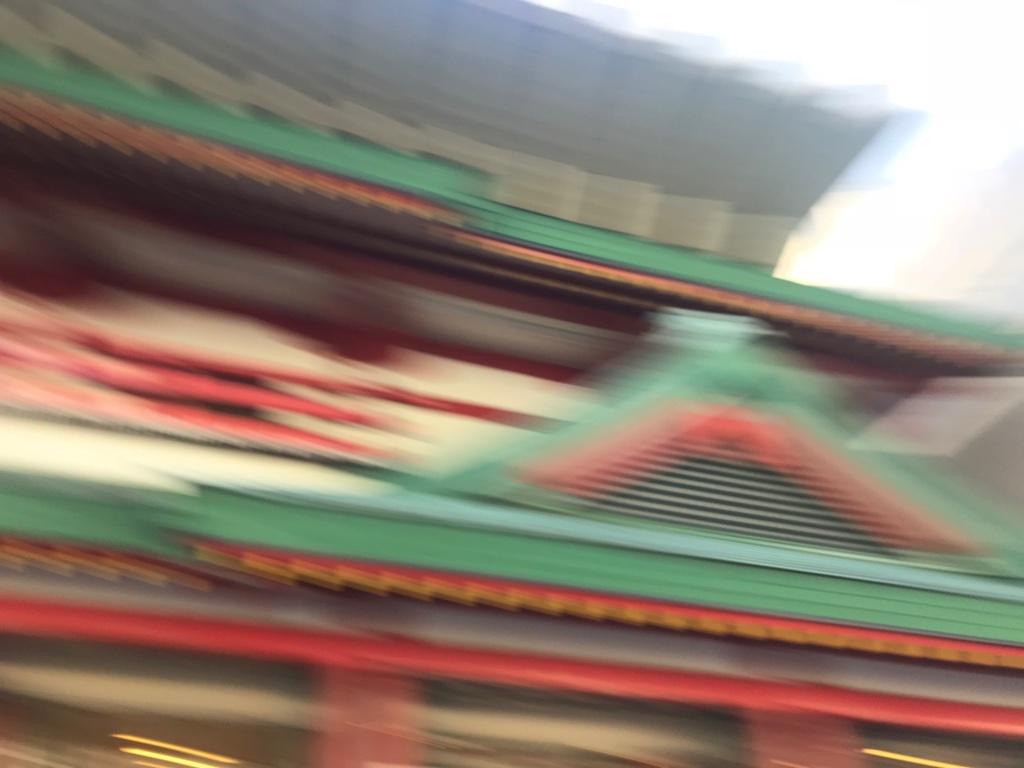tokyo familienurlaub city bineloveslife