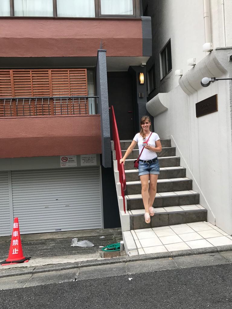 Akasaka TravelMemories BineLovesLife