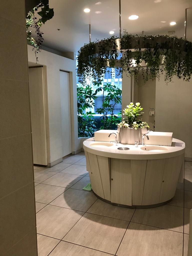 Öffentliche Toilette Tokyo TravelTuesday BineLovesLife