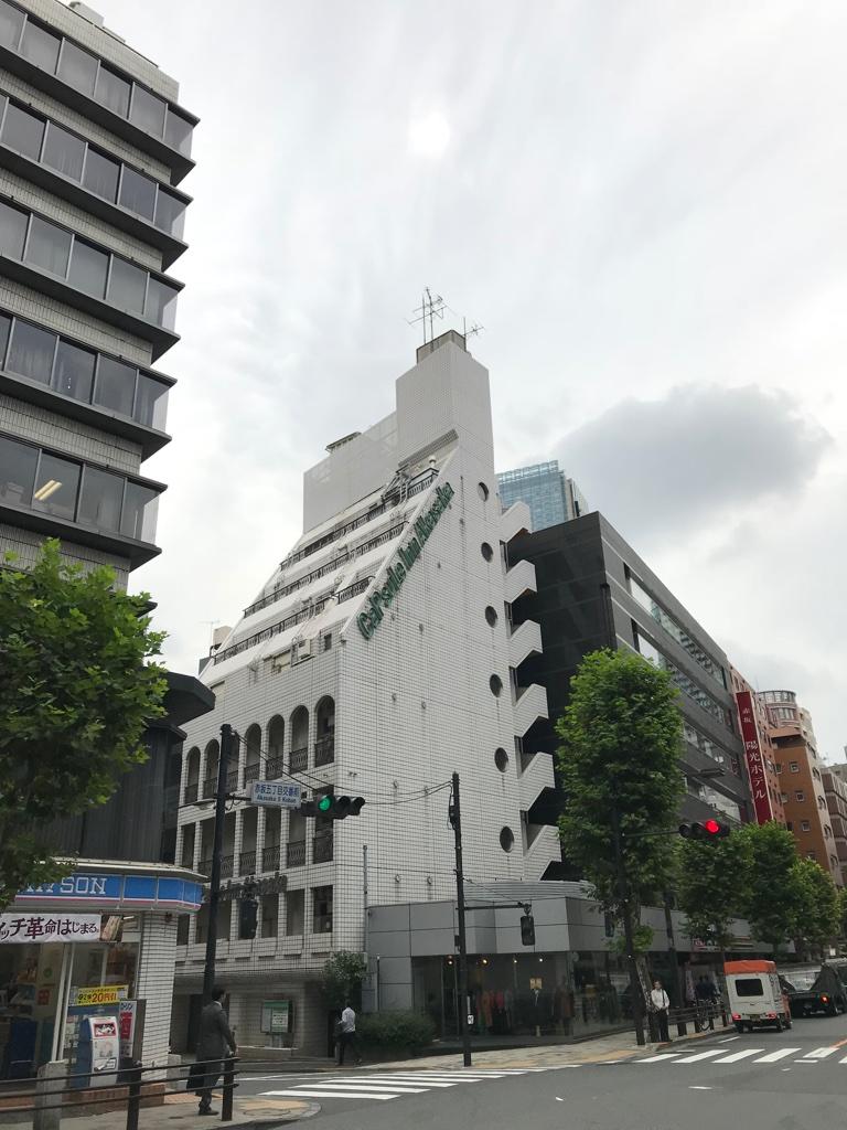 Capsule Hotel Akasaka BineLovesLife