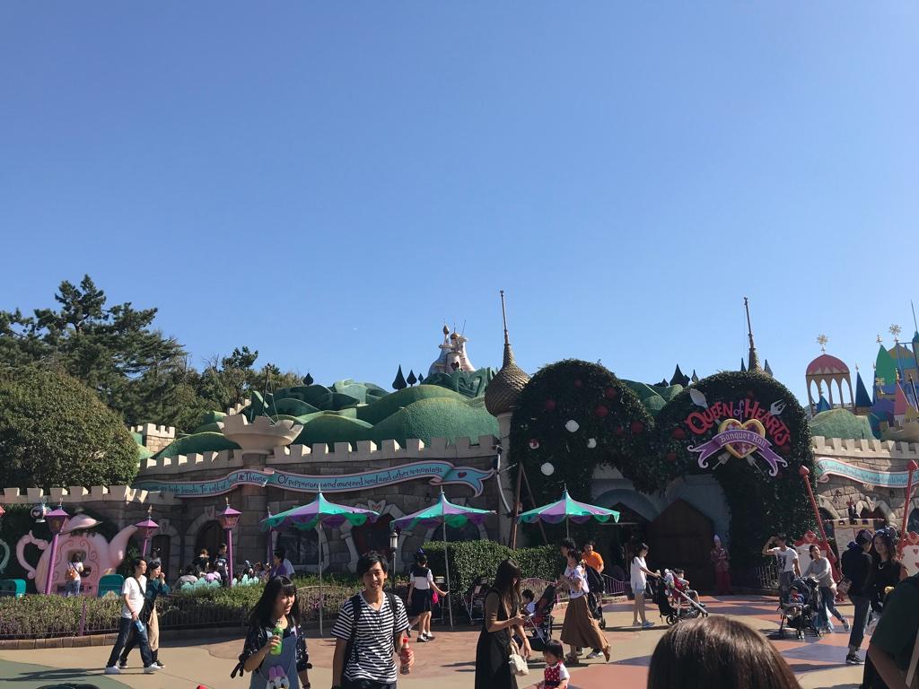 Disneyland Tokyo Alice in Wonderland BineLovesLife