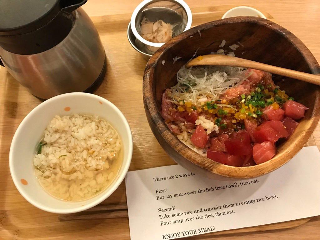 Fast Food Tokyo TravelTuesday BineLovesLife