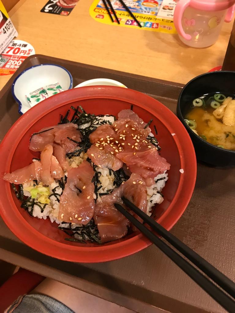 FastFood Tokyo BineLovesLife