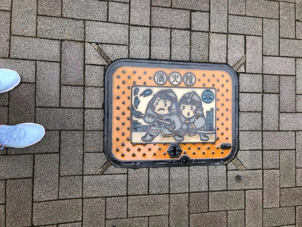 Gullideckel Tokyo TravelTuesday BineLovesLife