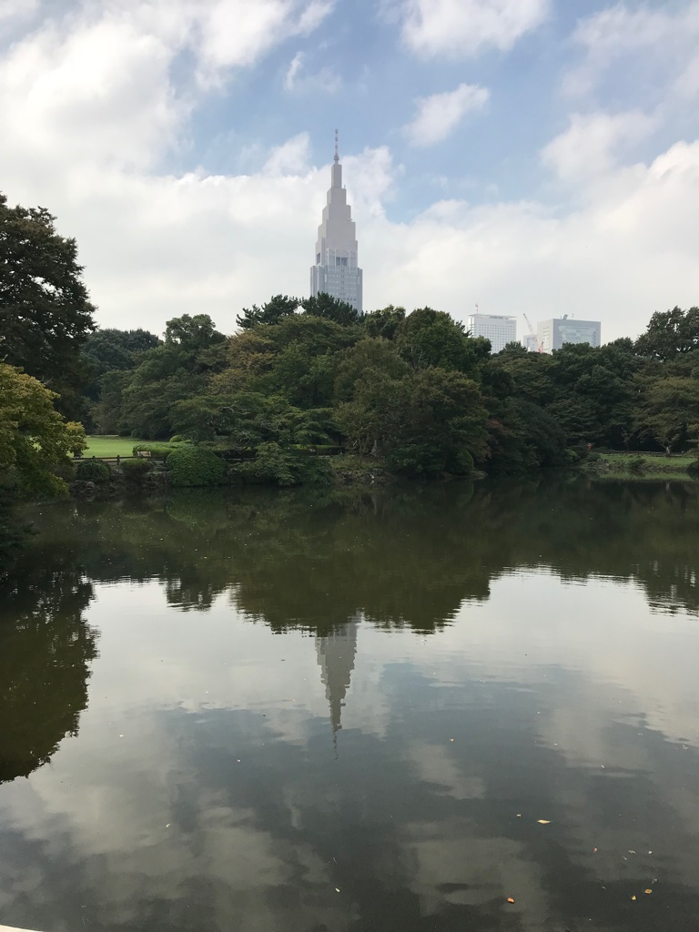 Shinjuku Gyoen TravelTuesday BineLovesLife