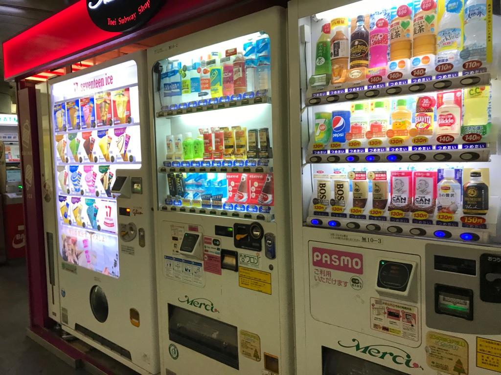 Getränkeautomaten BineLovesLife