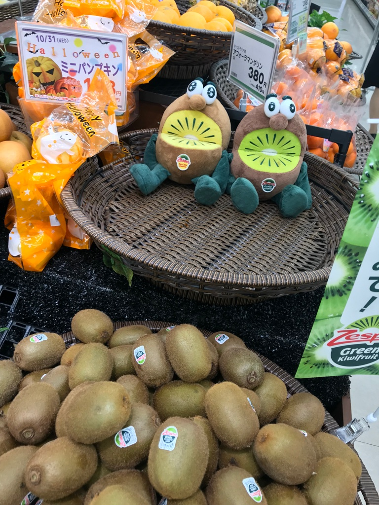 Supermarkt Japan BineLovesLife