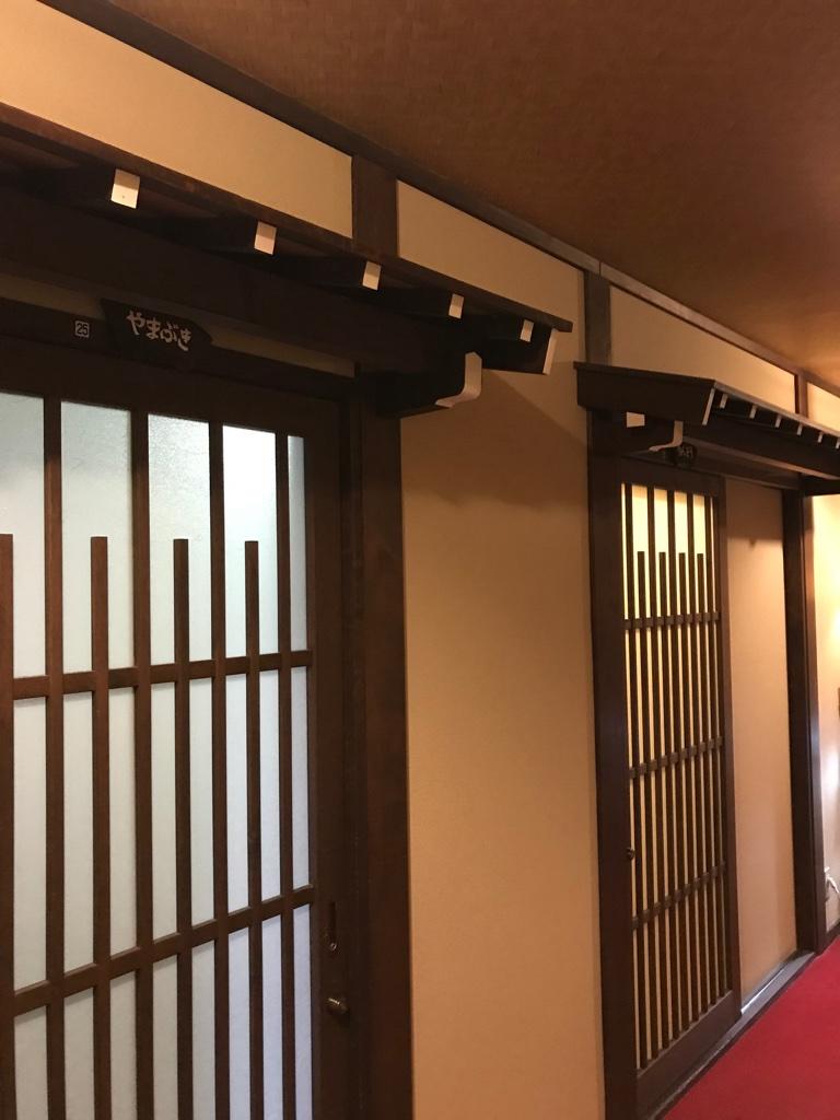 Oyado Yamakyu TravelTuesday BineLovesLife