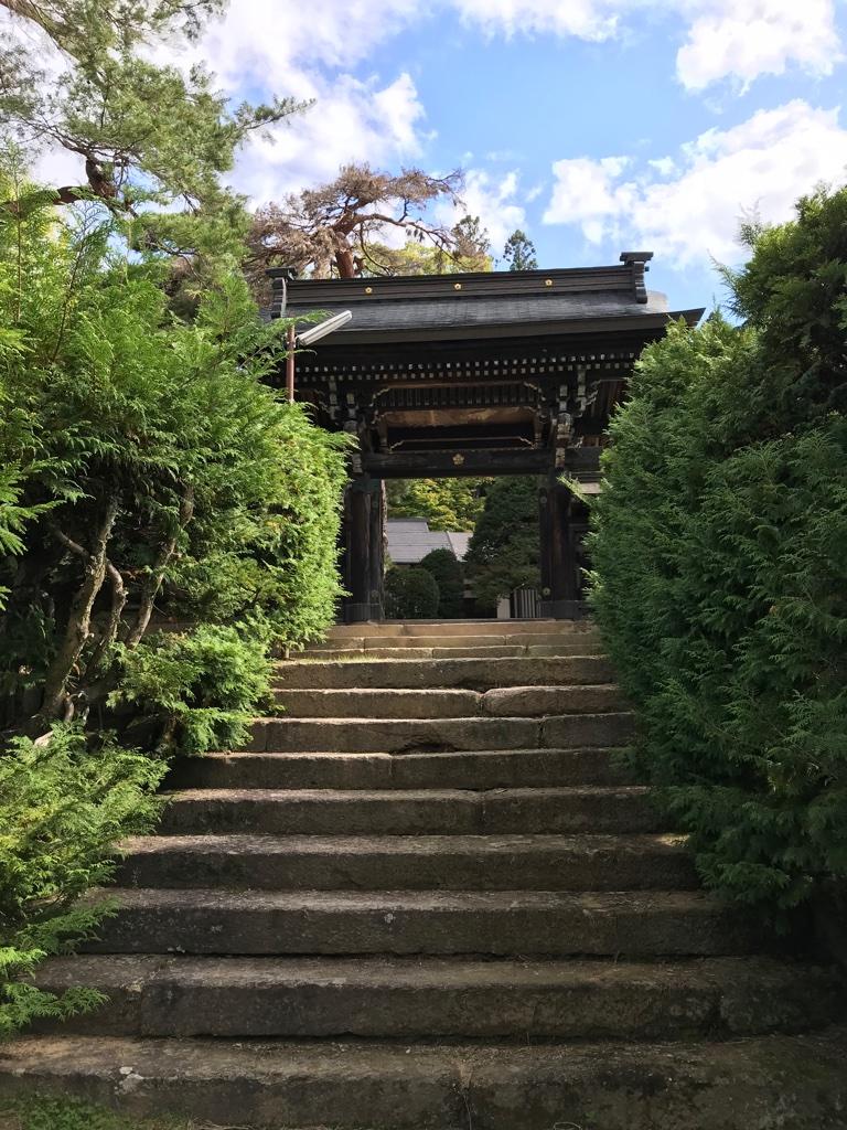 Tempelweg Takayama Shrine mit Kindern TravelTuesday BineLovesLife