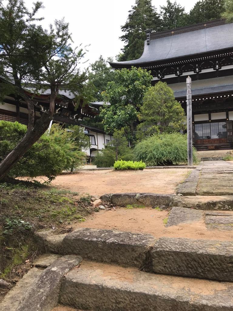 Tempelweg Takyama Japan mit Kindern BineLovesLife