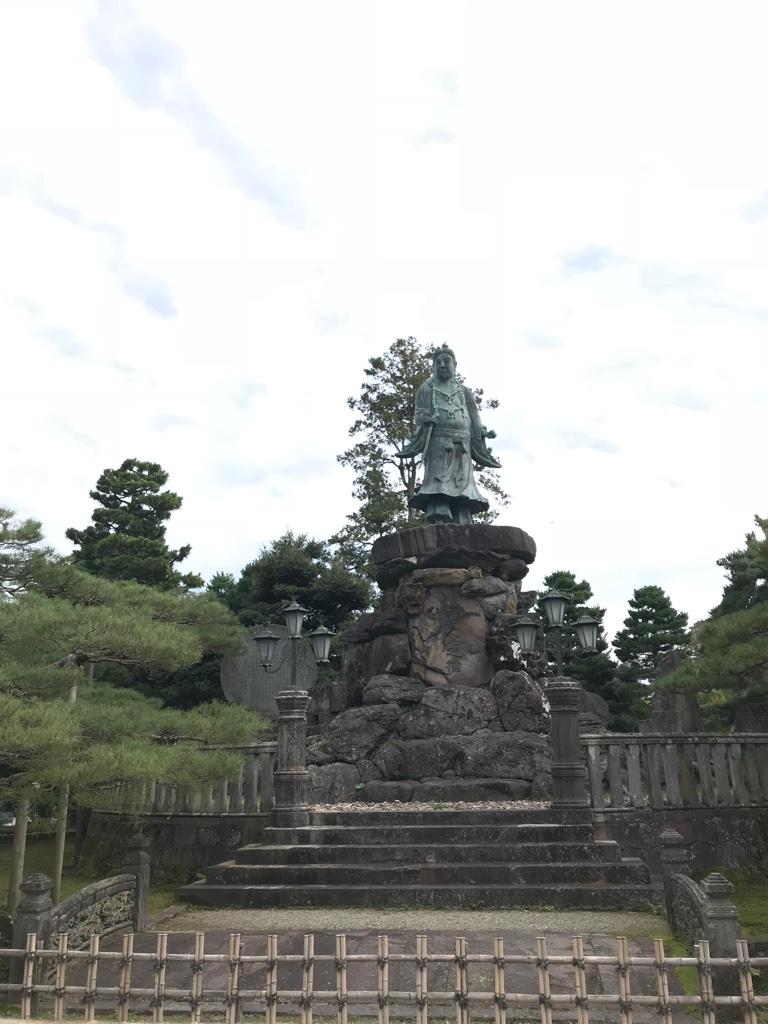 Parkanlage Kanazawa BineLovesLife