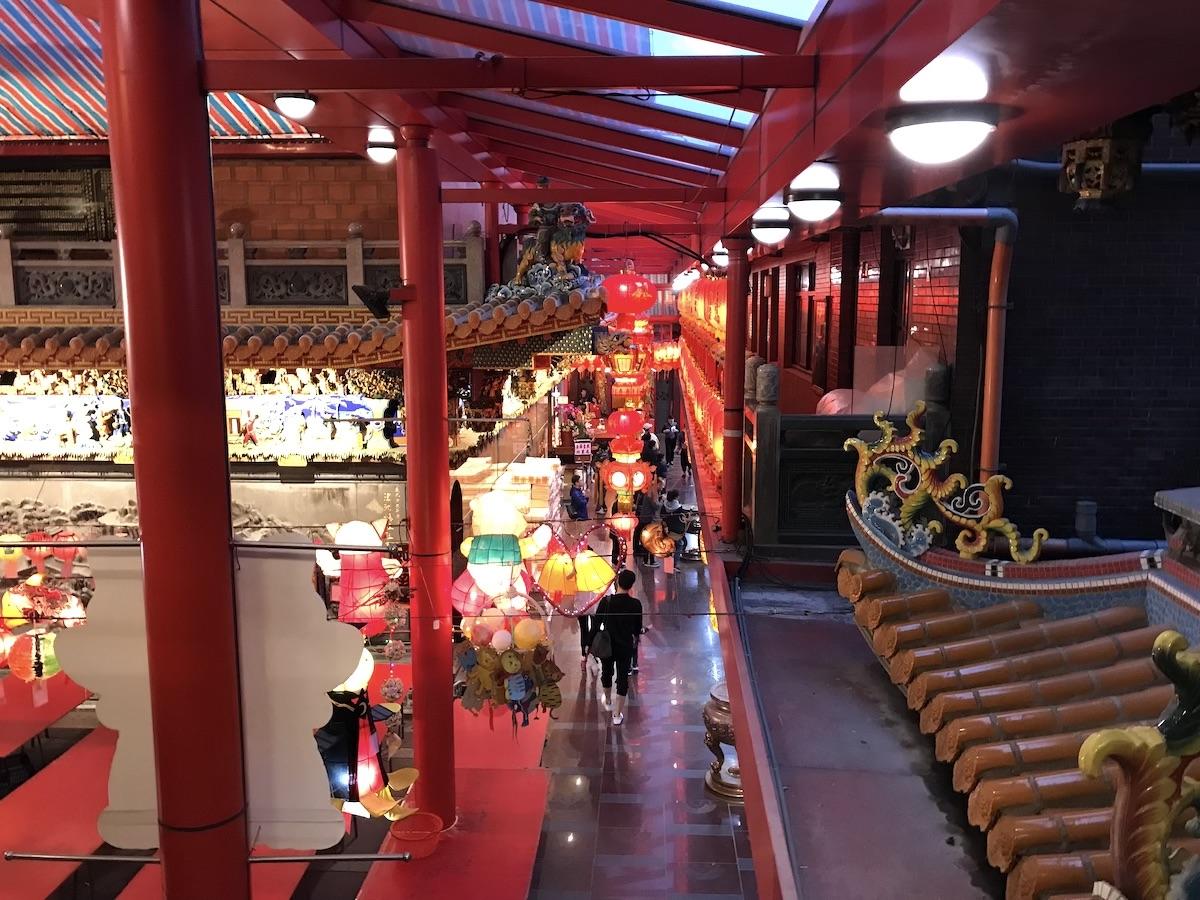 Ciyou Tempel Taipei Taiwan BineLovesLife