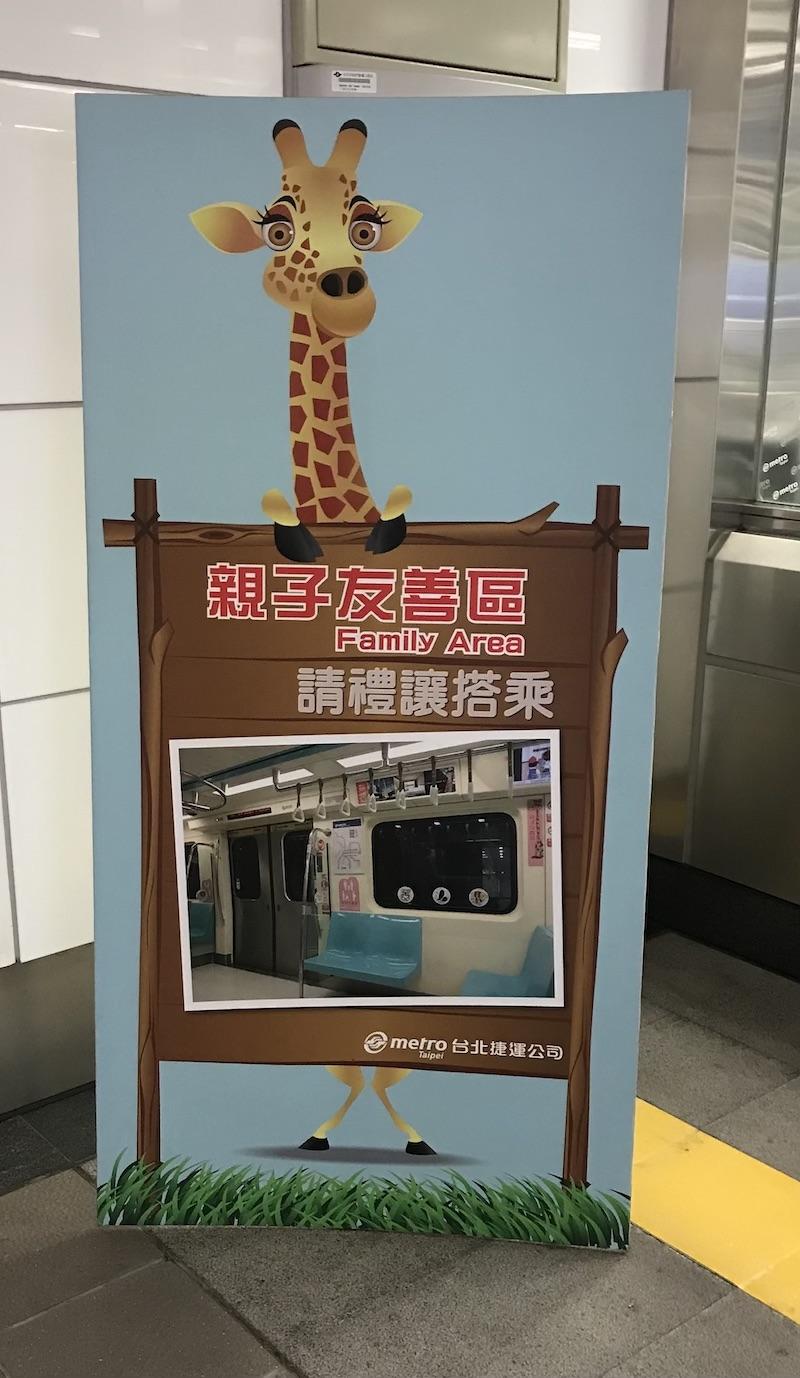 Taiwan mit Kindern Taipei Metro BineLovesLife