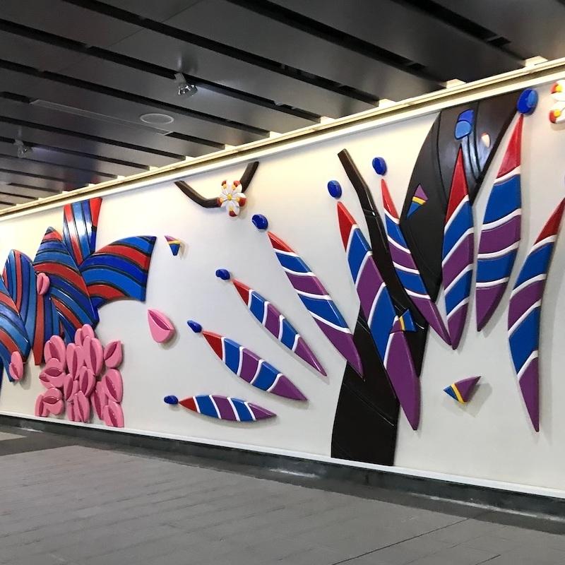 Metro Taipei BineLovesLife